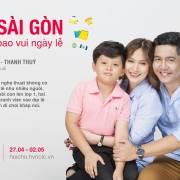 Video: Sài Gòn bao vui ngày lễ