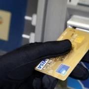 Bắt nhóm người Trung Quốc vào Việt Nam trộm tiền từ cây ATM