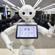 Ngân hàng Mizuho cắt giảm 19.000 việc làm, dành công việc văn phòng cho AI