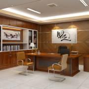 Công ty cổ phần trang trí nội thất Mộc Đại