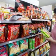 Năm 2017, người Việt chi 8.000 tỷ đồng ăn snack