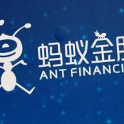 Trung Quốc cảnh cáo nhà điều hành Alipay vi phạm quyền riêng tư