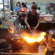 Tìm sao Michelin cho thức ăn đường phố Sài Gòn?