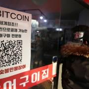 Giới trẻ Hàn khốn đốn với tiền ảo
