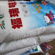 Đà Nẵng: 'Phù phép' bột ngọt Trung Quốc thành bột ngọt thương hiệu đắt tiền