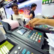 Sắp chuyển 70 triệu thẻ ATM sang thẻ chip