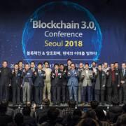 Hàn Quốc phát triển hệ thống blockchain mới