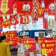 Trung Quốc cắt giảm thuế nhập khẩu các mặt hàng tiêu dùng