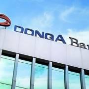 'Đại án' ở Ngân hàng Đông Á, thêm 2 bị can bị khởi tố