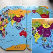 Đồ chơi giáo dục có bản đồ 'đường lưỡi bò' bán trên Shopee