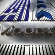 Bộ Tài chính lên tiếng về xếp hạng tín nhiệm của Moody's