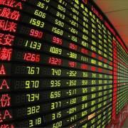 Trung Quốc 'bơm' thêm tiền vào nền kinh tế trong tháng 7