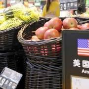 Mỹ phản đối việc Trung Quốc tìm cách áp thuế 2,4 tỷ USD hàng hóa