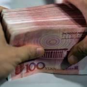 Mỹ coi chính sách tiền tệ của Trung Quốc là 'mối quan tâm đặc biệt'