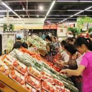 Chỉ số giá tiêu dùng TP.HCM tháng 11 giảm 0,25%