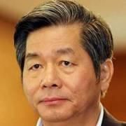Kỷ luật khiển trách nguyên Bộ trưởng Bùi Quang Vinh