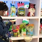 Hạt gạo Việt Nam chuyển mình