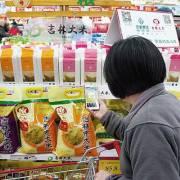 Trung Quốc tuyên bố giảm thuế trên diện rộng để cứu tăng trưởng kinh tế