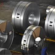 Sản lượng thép của Trung Quốc tiếp tục đứng đầu thế giới