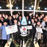 Hàn Quốc công bố chiến lược mới phát triển mạng 5G
