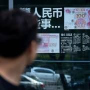 Bộ Tài chính Mỹ nói 'Trung Quốc không thao túng tiền tệ'