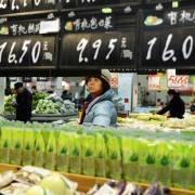 Lạm phát ở Trung Quốc lên mức cao nhất trong 15 tháng