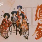 Phượng Khấu – vẻ đẹp của cổ phục và văn hoá cung đình Việt Nam