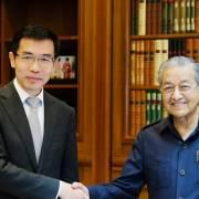 Quỹ tài sản nhà nước Malaysia đưa nhà sáng lập SenseTime vào hội đồng quản trị