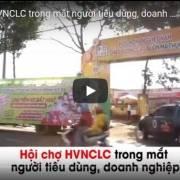 [Video] Hội chợ HVNCLC trong mắt người tiêu dùng và doanh nghiệp