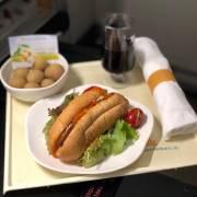 Từ 1/9, đi máy bay được ăn bánh mì Việt Nam miễn phí