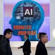 Mỹ giáng đòn mạnh vào tham vọng trí tuệ nhân tạo của Trung Quốc