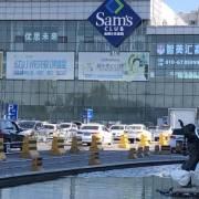 Tầng lớp trung lưu khổng lồ của Trung Quốc vẫn hấp dẫn các công ty Mỹ