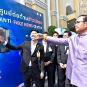 Thái Lan mở trung tâm chống tin giả sử dụng trí tuệ nhân tạo