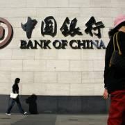Trung Quốc mở rộng thí điểm blockchain để quản lý ngoại hối