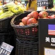 Trung Quốc giảm một nửa thuế đối với hàng nhập khẩu từ Mỹ