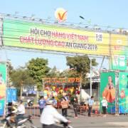 Lùi thời điểm tổ chức Hội chợ HVNCLC An Giang 2020