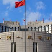 Trung Quốc hạ lãi suất cho vay