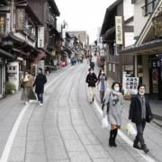 Du lịch Nhật Bản thiệt hại 9 tỷ USD do Covid-19