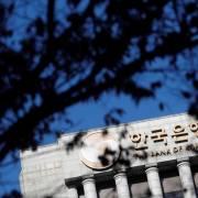 Hàn Quốc triển khai chương trình cho vay đặc biệt để cứu doanh nghiệp