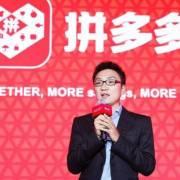 Colin Huang xây dựng đế chế TMĐT giá rẻ Pinduoduo như thế nào?