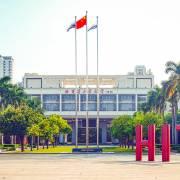 Hoa Kỳ 'đánh phá' các đại học công nghệ Trung Quốc