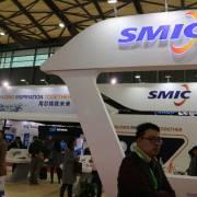Đầu tư lớn vào SMIC, Trung Quốc có thể giảm phụ thuộc vào chipset Mỹ?
