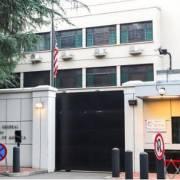 Cờ Mỹ đã hạ tại lãnh sự quán Thành Đô – Trung Quốc