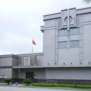Vì sao Mỹ yêu cầu đóng cửa Tổng lãnh sự quán Trung Quốc?