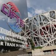 Trung Quốc cố gắng thu hút các công ty nước ngoài