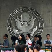 Mỹ thu hồi hơn 1.000 thị thực của công dân Trung Quốc