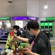 Thái Lan chuẩn bị tung ra gói kích thích kinh tế mới