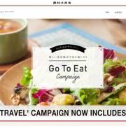 Nhật Bản khởi động chương trình kích cầu mới 'Go To Eat'