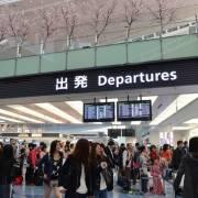 Nhật Bản gỡ bỏ lệnh cấm đi lại đối với Việt Nam và nhiều nước, lãnh thổ