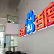 Google xóa các ứng dụng thu thập dữ liệu người dùng của Baidu